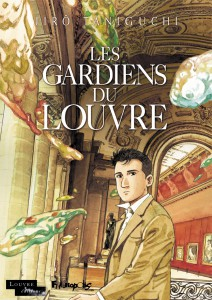Les Gardiens du Louvre - Jirö Taniguchi - Futuropolis